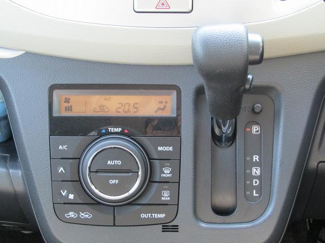 ■オートエアコン(温度や風量を細かく設定できます♪) ■インパネCVTシフト