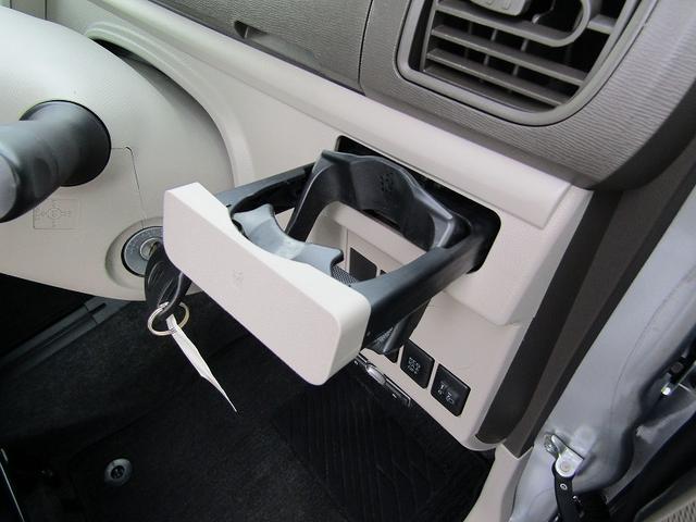 ■運転席カップホルダー