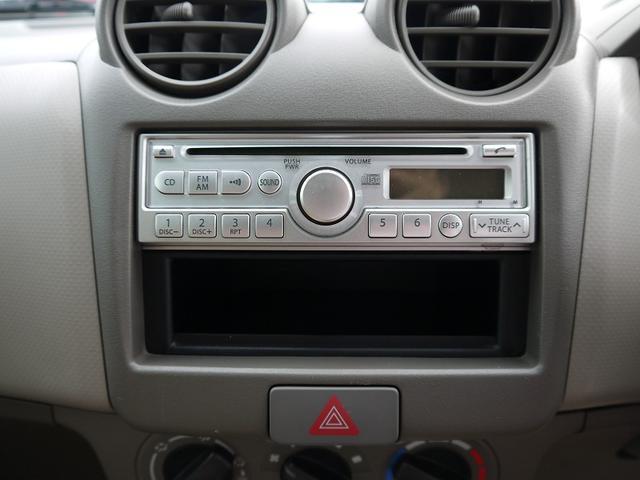 S CDオーディオ エアバック ABS(19枚目)
