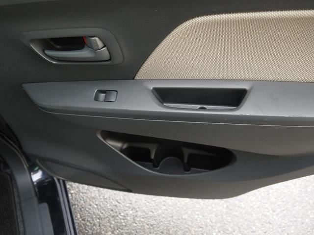 FX 5MT 社外ワンセグナビ キーレス オートエアコン アイドリングストップ ABS Wエアバック(16枚目)