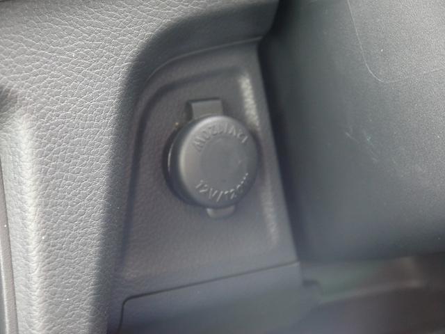 FX 5MT 社外ワンセグナビ キーレス オートエアコン アイドリングストップ ABS Wエアバック(25枚目)