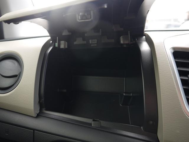 FX 5MT 社外ワンセグナビ キーレス オートエアコン アイドリングストップ ABS Wエアバック(27枚目)