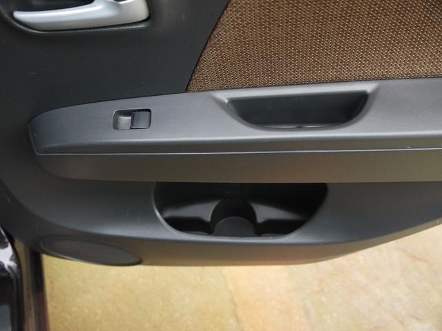 X ディスプレイオーディオ バックカメラ ポーダブルカーナビ プッシュスタート スマートキー Wエアバッグ ABS(22枚目)