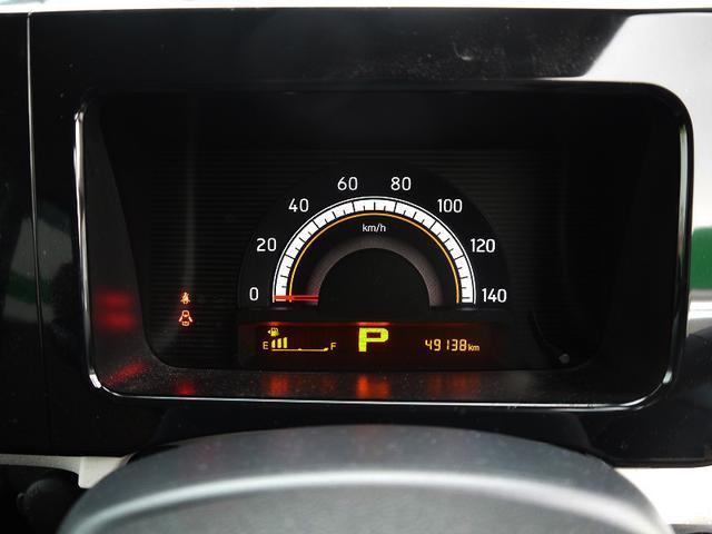 X ディスプレイオーディオ バックカメラ ポーダブルカーナビ プッシュスタート スマートキー Wエアバッグ ABS(24枚目)