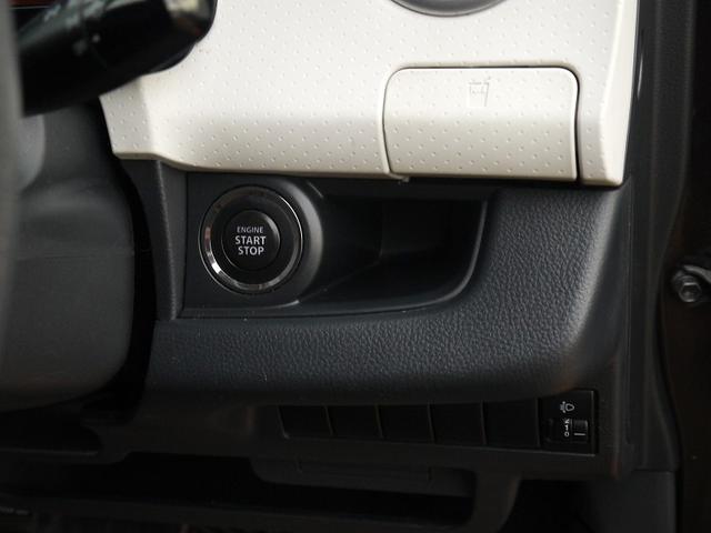 X ディスプレイオーディオ バックカメラ ポーダブルカーナビ プッシュスタート スマートキー Wエアバッグ ABS(26枚目)