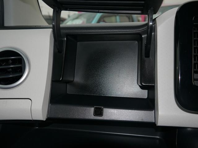 X ディスプレイオーディオ バックカメラ ポーダブルカーナビ プッシュスタート スマートキー Wエアバッグ ABS(30枚目)
