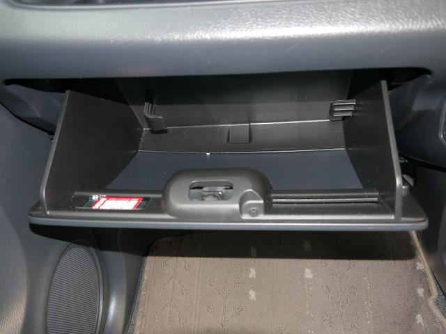 X ディスプレイオーディオ バックカメラ ポーダブルカーナビ プッシュスタート スマートキー Wエアバッグ ABS(31枚目)