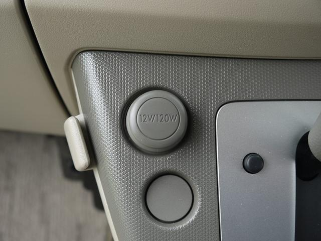 L 社外CDオーディオ ETC キーレス フル装備 ABS Wエアバッグ(25枚目)