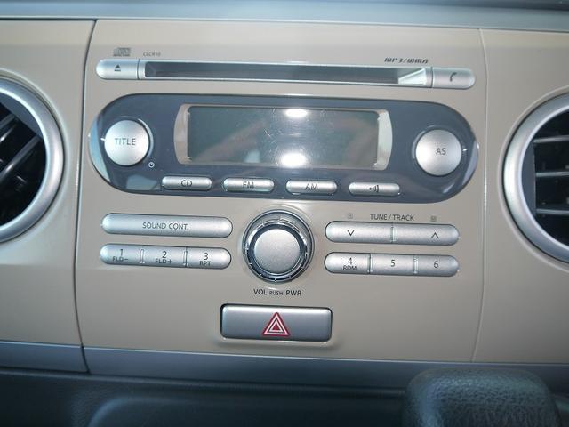 純正CDオーディオ スマートキー プッシュスタート フル装備 ABS Wエアバッグ(2枚目)
