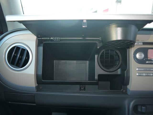 純正CDオーディオ スマートキー プッシュスタート フル装備 ABS Wエアバッグ(26枚目)
