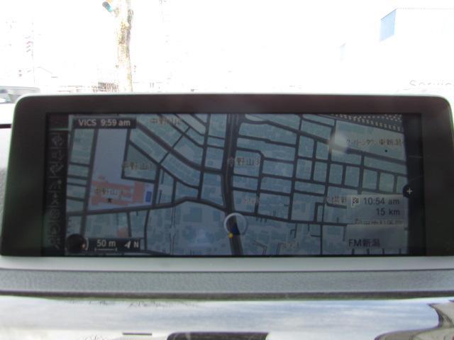 420iクーペ ラグジュアリー 純正ナビ オートクルーズコントロール シートヒーター Bluetooth接続可(8枚目)