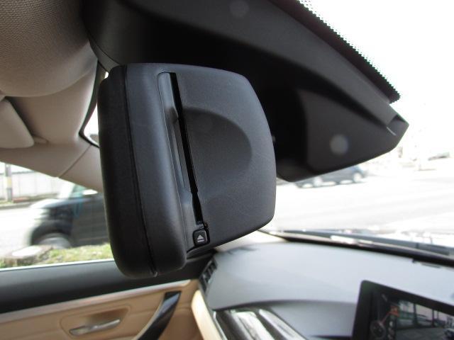420iクーペ ラグジュアリー 純正ナビ オートクルーズコントロール シートヒーター Bluetooth接続可(10枚目)