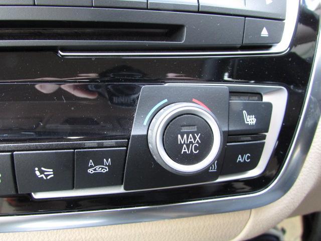 420iクーペ ラグジュアリー 純正ナビ オートクルーズコントロール シートヒーター Bluetooth接続可(11枚目)