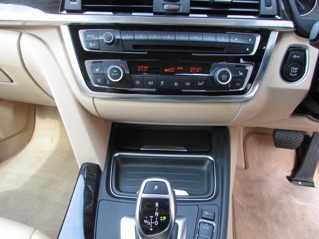 420iクーペ ラグジュアリー 純正ナビ オートクルーズコントロール シートヒーター Bluetooth接続可(12枚目)