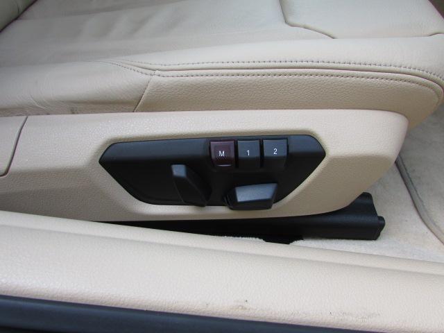 420iクーペ ラグジュアリー 純正ナビ オートクルーズコントロール シートヒーター Bluetooth接続可(14枚目)