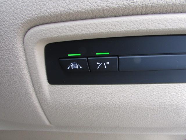 420iクーペ ラグジュアリー 純正ナビ オートクルーズコントロール シートヒーター Bluetooth接続可(16枚目)