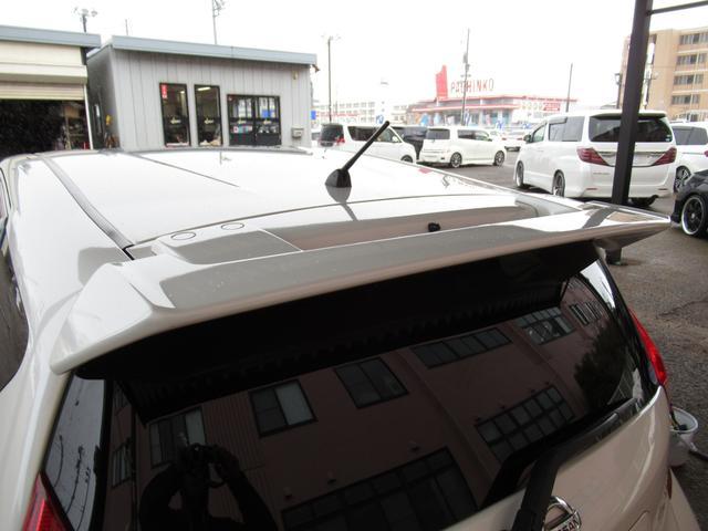 日産 ノート ライダー Eブレーキパケ TEIN車高調 スーパーチャージャ