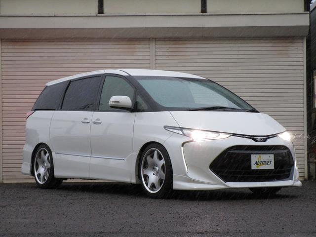 TRDエアロ テイン車高調 トヨタセーフティセンスC(2枚目)