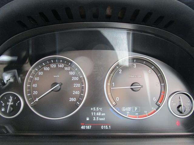 BMW BMW 523d BパフォツーリングMスポ ハーマンエアロ SR 革