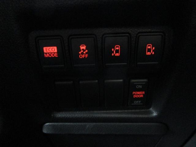 350ハイウェイスター RAYS19AW CUSCO車高調(25枚目)
