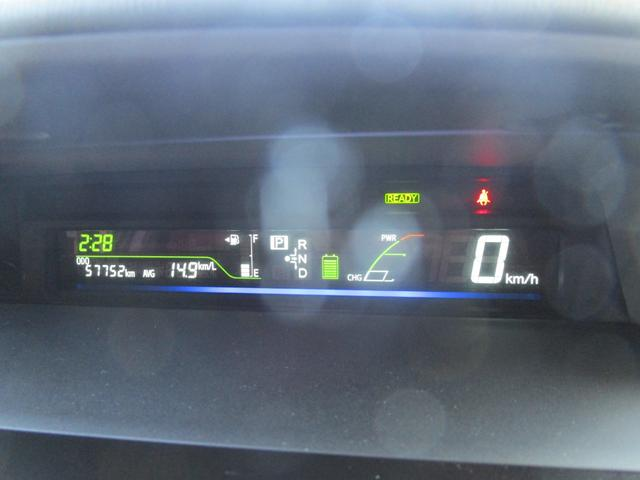 G サンルーフ モデリスタエアロ ROWENサイドステップ・リアスポイラー ロクサーニ19インチAW RS☆Rダウンサス カロッツェリアナビ・HUD・ドライブレコーダー・ツィーター クルコン ワンオーナー(23枚目)