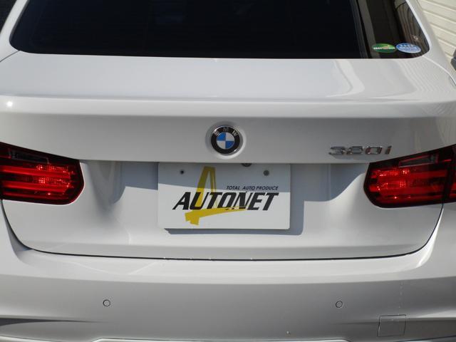 「BMW」「BMW」「セダン」「新潟県」の中古車13