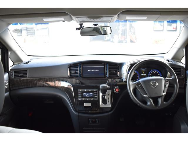 250ハイウェイスタープレミアム ロクサーニ20インチAW TEIN車高調 黒革パワーシート シートヒーター パワーバックドア 純正SDナビ・TV Bモニター ナビ連動ドラレコ ETC 両側電動スライドドア オートクルーズ(17枚目)