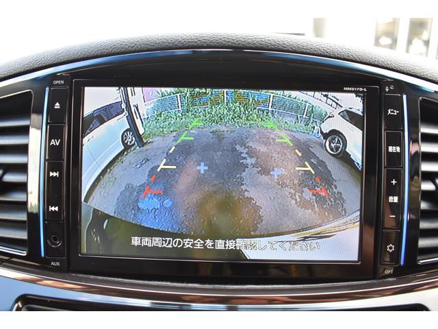 250ハイウェイスタープレミアム ロクサーニ20インチAW TEIN車高調 黒革パワーシート シートヒーター パワーバックドア 純正SDナビ・TV Bモニター ナビ連動ドラレコ ETC 両側電動スライドドア オートクルーズ(19枚目)