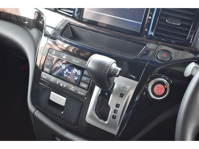 250ハイウェイスタープレミアム ロクサーニ20インチAW TEIN車高調 黒革パワーシート シートヒーター パワーバックドア 純正SDナビ・TV Bモニター ナビ連動ドラレコ ETC 両側電動スライドドア オートクルーズ(21枚目)