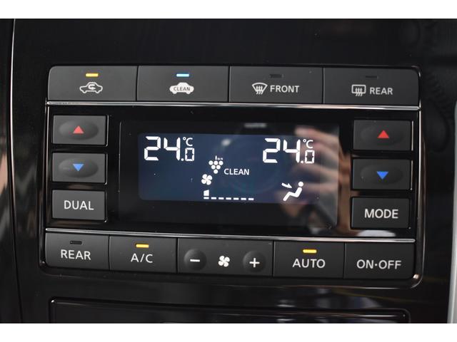 250ハイウェイスタープレミアム ロクサーニ20インチAW TEIN車高調 黒革パワーシート シートヒーター パワーバックドア 純正SDナビ・TV Bモニター ナビ連動ドラレコ ETC 両側電動スライドドア オートクルーズ(22枚目)
