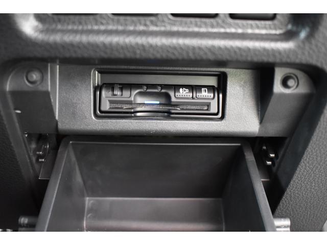 250ハイウェイスタープレミアム ロクサーニ20インチAW TEIN車高調 黒革パワーシート シートヒーター パワーバックドア 純正SDナビ・TV Bモニター ナビ連動ドラレコ ETC 両側電動スライドドア オートクルーズ(27枚目)
