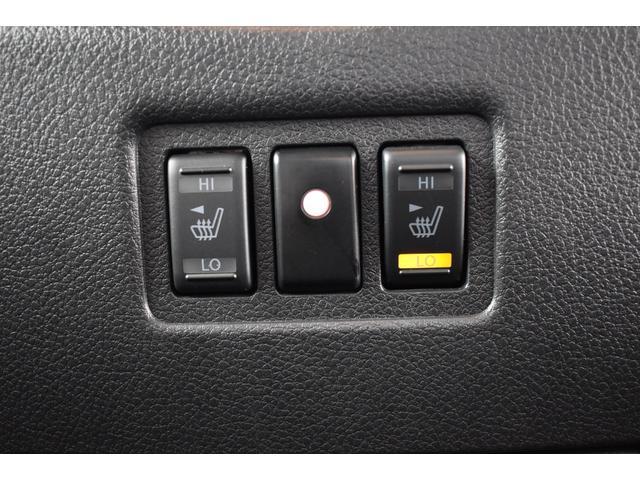 250ハイウェイスタープレミアム ロクサーニ20インチAW TEIN車高調 黒革パワーシート シートヒーター パワーバックドア 純正SDナビ・TV Bモニター ナビ連動ドラレコ ETC 両側電動スライドドア オートクルーズ(28枚目)