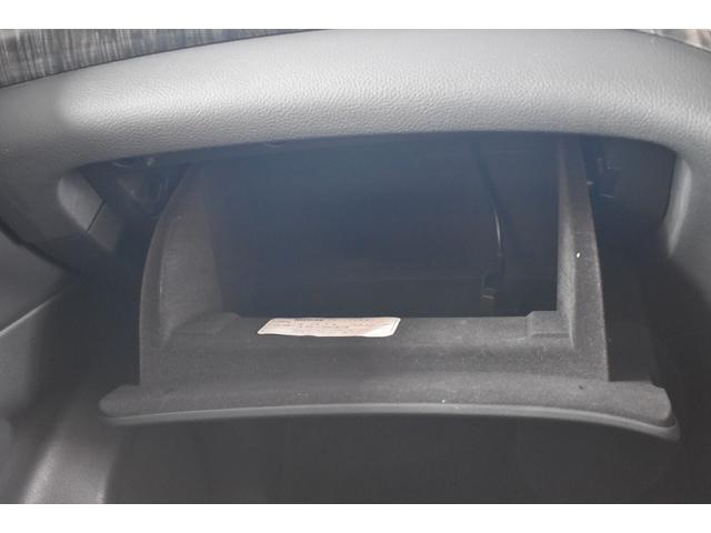 250ハイウェイスタープレミアム ロクサーニ20インチAW TEIN車高調 黒革パワーシート シートヒーター パワーバックドア 純正SDナビ・TV Bモニター ナビ連動ドラレコ ETC 両側電動スライドドア オートクルーズ(31枚目)