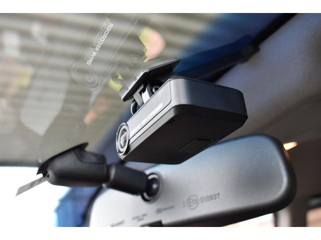 250ハイウェイスタープレミアム ロクサーニ20インチAW TEIN車高調 黒革パワーシート シートヒーター パワーバックドア 純正SDナビ・TV Bモニター ナビ連動ドラレコ ETC 両側電動スライドドア オートクルーズ(32枚目)