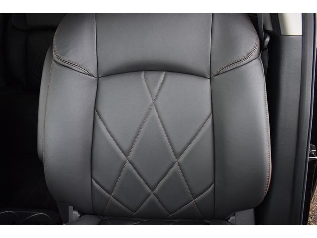 250ハイウェイスタープレミアム ロクサーニ20インチAW TEIN車高調 黒革パワーシート シートヒーター パワーバックドア 純正SDナビ・TV Bモニター ナビ連動ドラレコ ETC 両側電動スライドドア オートクルーズ(39枚目)
