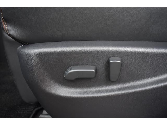 250ハイウェイスタープレミアム ロクサーニ20インチAW TEIN車高調 黒革パワーシート シートヒーター パワーバックドア 純正SDナビ・TV Bモニター ナビ連動ドラレコ ETC 両側電動スライドドア オートクルーズ(41枚目)
