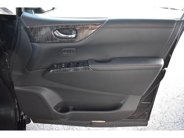 250ハイウェイスタープレミアム ロクサーニ20インチAW TEIN車高調 黒革パワーシート シートヒーター パワーバックドア 純正SDナビ・TV Bモニター ナビ連動ドラレコ ETC 両側電動スライドドア オートクルーズ(62枚目)
