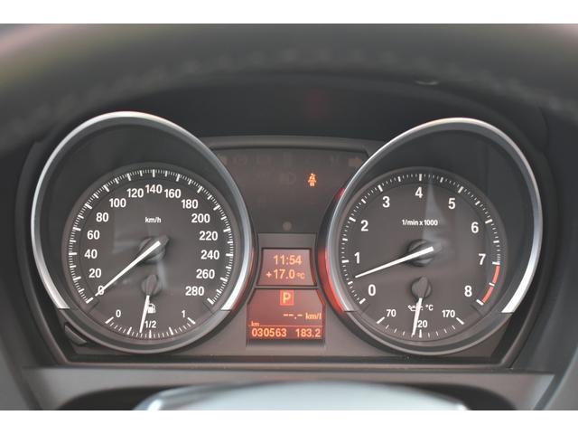 「BMW」「BMW Z4」「オープンカー」「新潟県」の中古車28