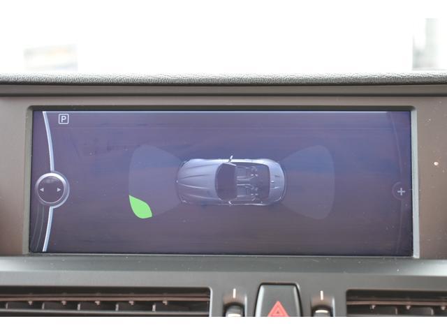 「BMW」「BMW Z4」「オープンカー」「新潟県」の中古車30