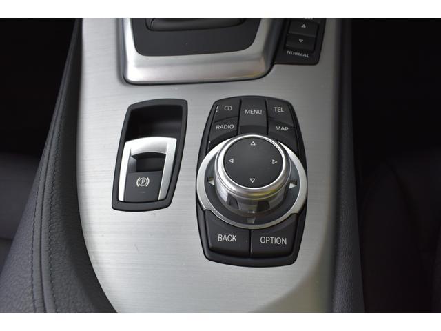 「BMW」「BMW Z4」「オープンカー」「新潟県」の中古車35