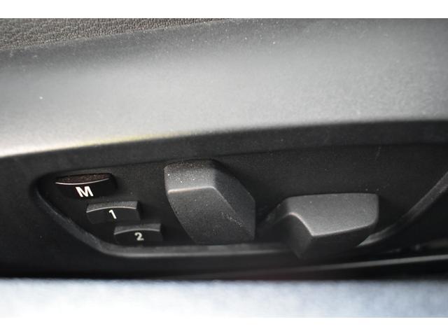 「BMW」「BMW Z4」「オープンカー」「新潟県」の中古車48