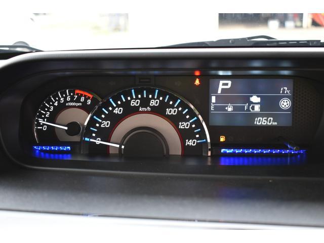 ハイブリッドX SilkBlazeエアロ・フロアマット・リアウィング RAYS16インチAW BLITZ車高調 シートヒーター LEDヘッドライト ETC ヘッドアップディスプレイ(21枚目)