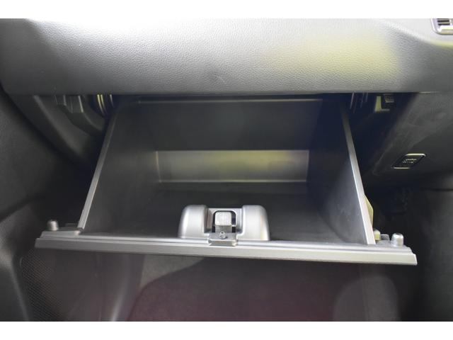 ハイブリッドX SilkBlazeエアロ・フロアマット・リアウィング RAYS16インチAW BLITZ車高調 シートヒーター LEDヘッドライト ETC ヘッドアップディスプレイ(29枚目)