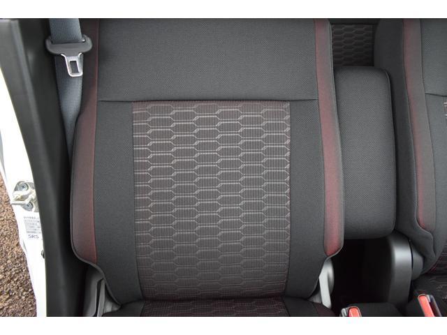 ハイブリッドX SilkBlazeエアロ・フロアマット・リアウィング RAYS16インチAW BLITZ車高調 シートヒーター LEDヘッドライト ETC ヘッドアップディスプレイ(32枚目)