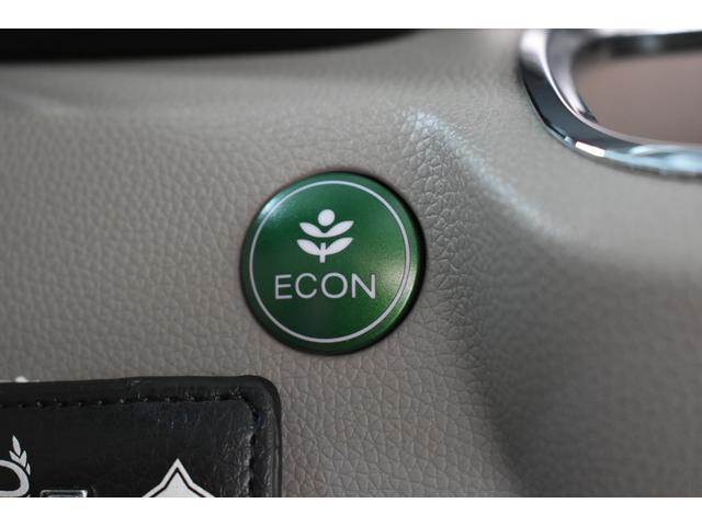 ECONスイッチ●全国販売いたします!見なくても購入しやすい全車鑑定付。お客様の代わりに第三者のプロの目が厳しく鑑定●全車総額表示!余計な諸費用は一切いただきません