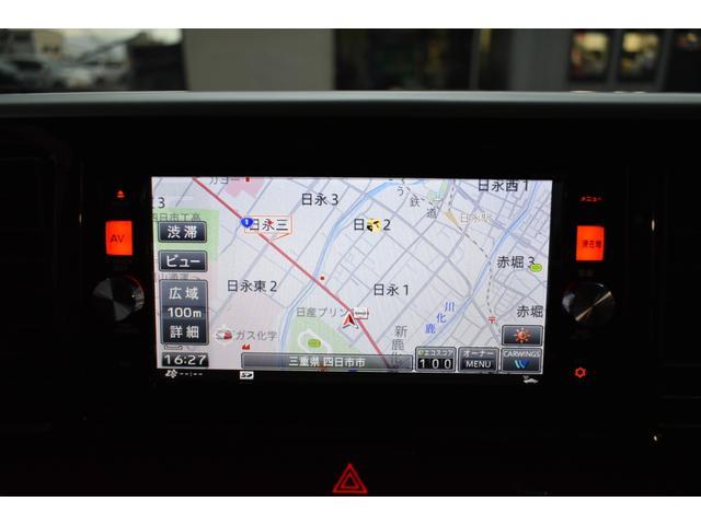 ハイウェイスターX LOXANY16AWレアマイスター車高調(18枚目)