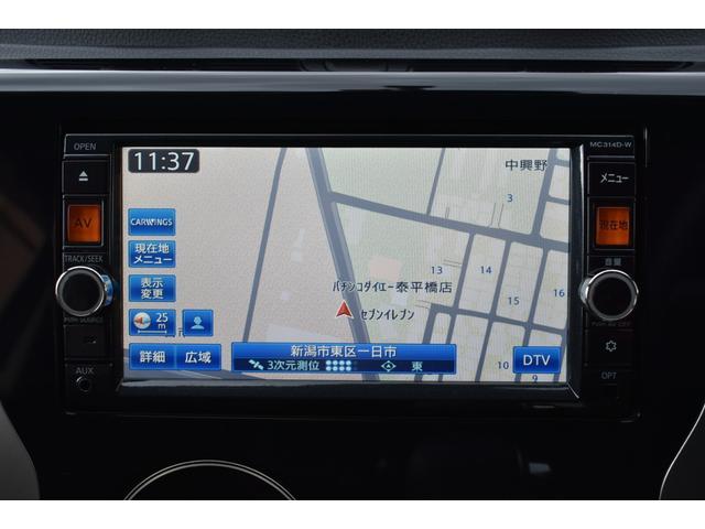 ハイウェイスター Gターボ レオニス16インチAW RS☆R車高調 コーリンLEDテールランプ LEDヘッドライト 純正SDナビ・TV アラウンドビューモニター バックモニター ステアリングリモコン ETC(18枚目)