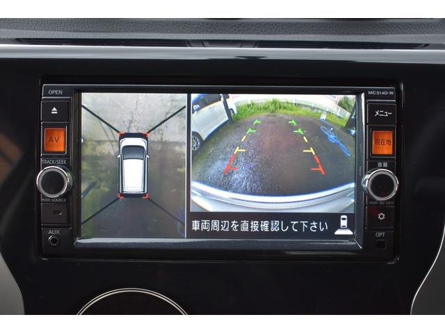 ハイウェイスター Gターボ レオニス16インチAW RS☆R車高調 コーリンLEDテールランプ LEDヘッドライト 純正SDナビ・TV アラウンドビューモニター バックモニター ステアリングリモコン ETC(19枚目)