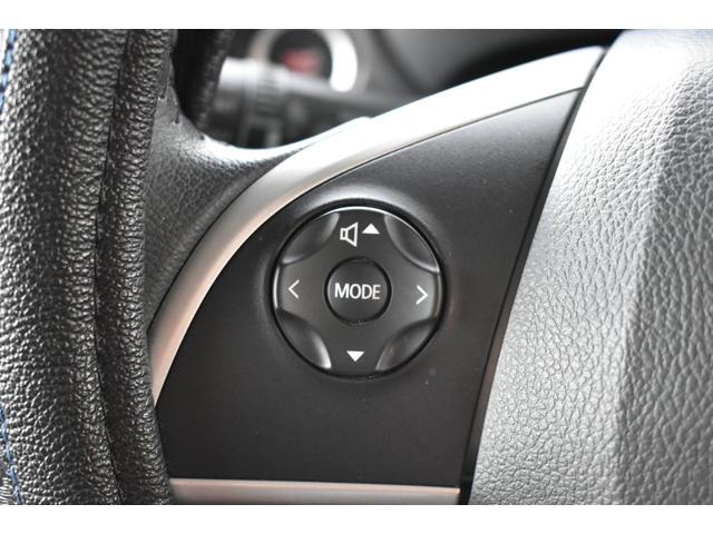ハイウェイスター Gターボ レオニス16インチAW RS☆R車高調 コーリンLEDテールランプ LEDヘッドライト 純正SDナビ・TV アラウンドビューモニター バックモニター ステアリングリモコン ETC(24枚目)