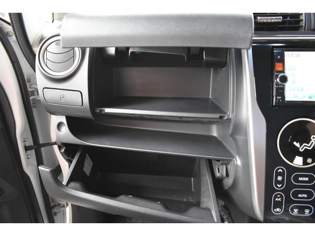 ハイウェイスター Gターボ レオニス16インチAW RS☆R車高調 コーリンLEDテールランプ LEDヘッドライト 純正SDナビ・TV アラウンドビューモニター バックモニター ステアリングリモコン ETC(27枚目)